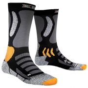 X-Socks Cross Country hiihtosukat