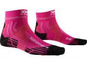 X-Socks Marathon Women tukea antavat juoksusukat